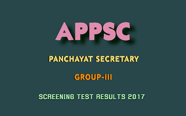 APPSC-Panchayat-Secretary-Screening-Test-Results-2017