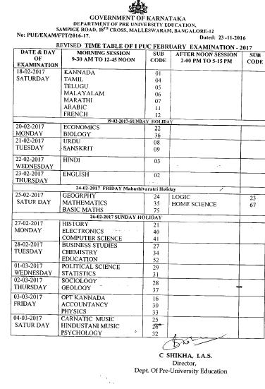 Karnataka PUC Timetable 2017 Karnataka Board 2PUC Timetable 2017
