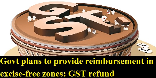 govt-plans-to-provide-reimbursement-in-gst-paramnews