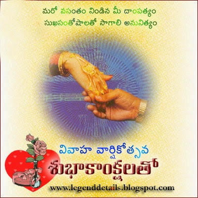 Images wishes download marriage