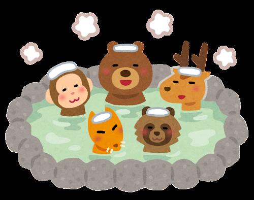 温泉に入る動物たちのイラスト