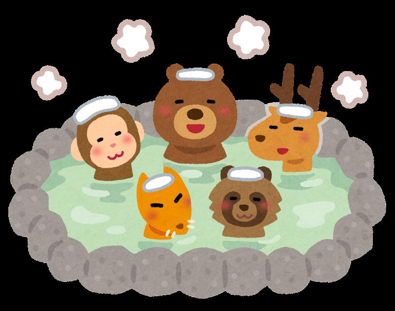 温泉に入る動物たちのイラスト かわいいフリー素材集 いらすとや