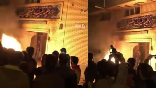 به آتش کشیدن شدن حوزه علمیه مصطفی خمینی