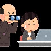 上司に監視される会社員のイラスト(女性)