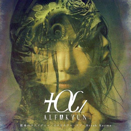 Alfakyun. - Unmei no Rhapsody / Imaginary Love / Break Karma [FLAC 24bit + MP3 320 / WEB]