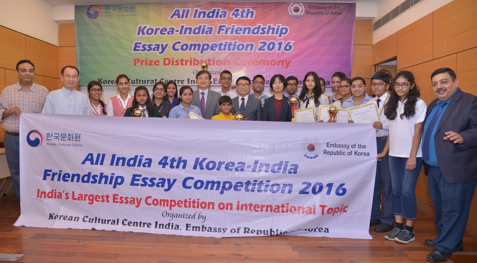 korea friendship essay competition hindustan news a unique and unprecedented project the korea friendship essay competition succeeded in bringing out heart touching expressions in the form of essays