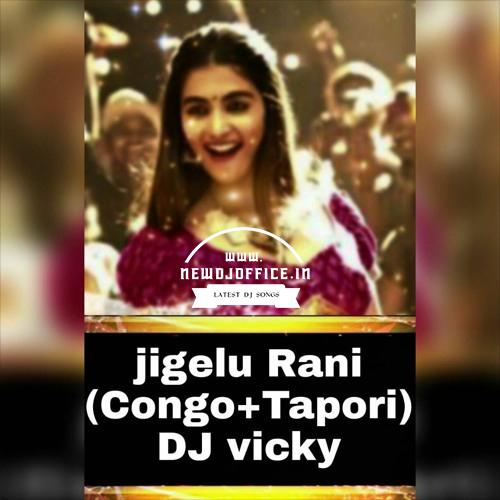 Dil Diyan Gallan Mp3 Song Download: JIGELU RANI SONG CONGO TAPORI MIX