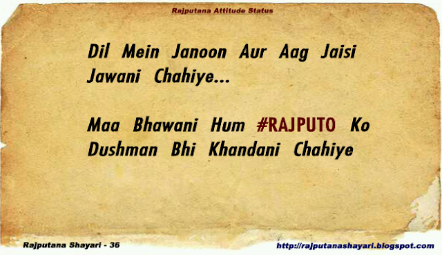 quotes on rajputs wallpaper - photo #22