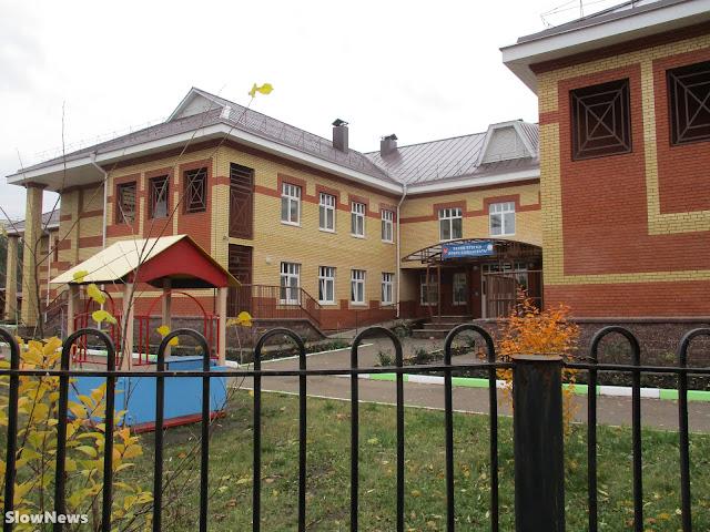 Детские садики в Башкирии подорожали