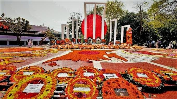 International mother language day & Language Martyrs' Day