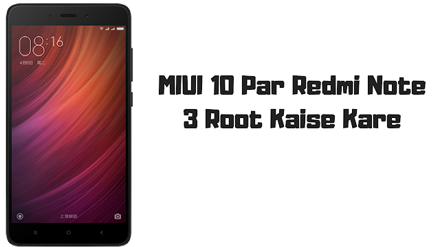 How to root mi note3
