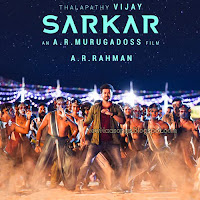 Sarkar Vijay Songs, poster, Audio Cd Cover