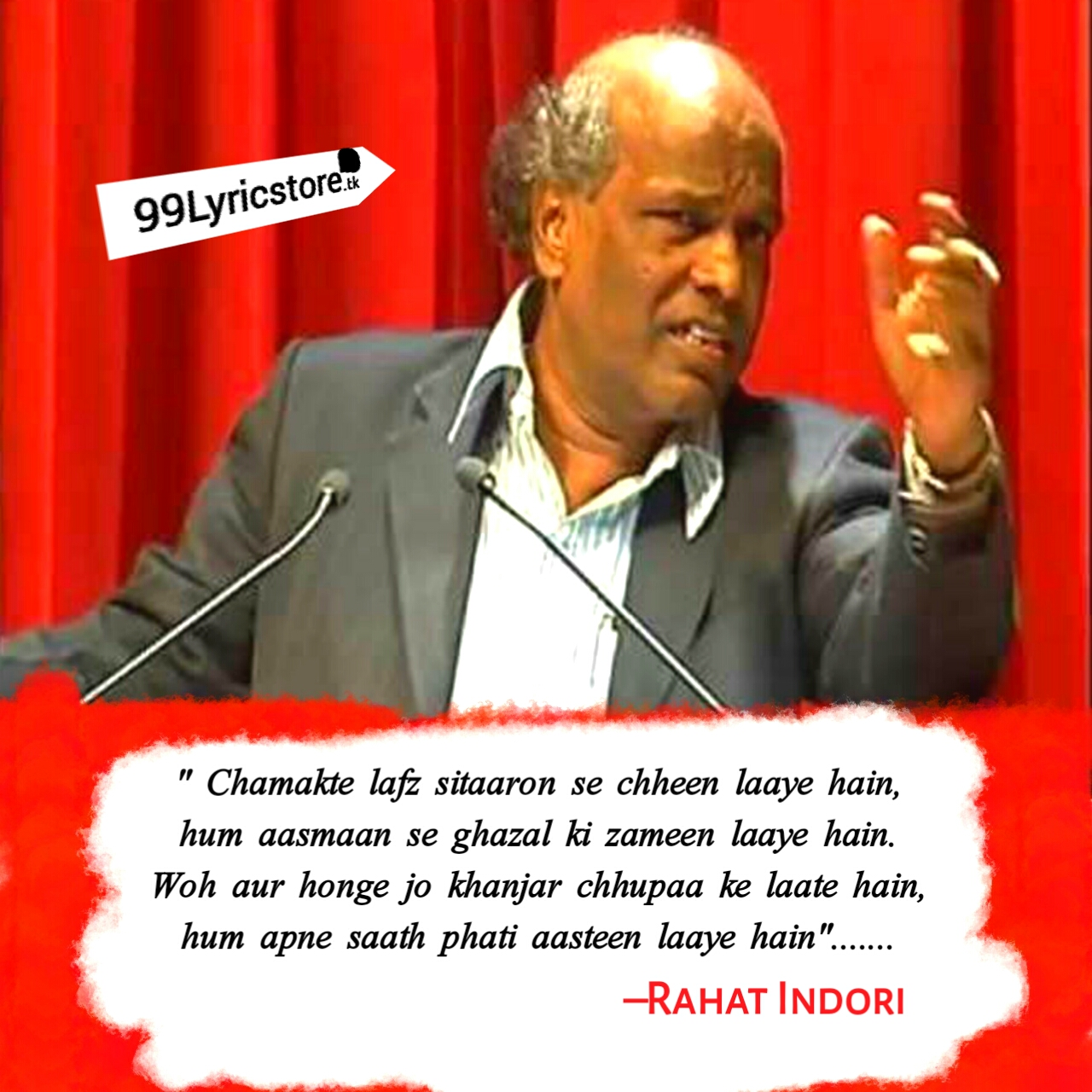 Chamakte Lafz Sitaaron Se Chheen Laaye Hain – Rahat Indori | Ghazal Poetry,  Rahat Indori ghazal, rahat indori ghazal lyrics, rahat indori ghazals hindi, rahat indori ghazal in hindi font,  rahat indori ghazal mushaira, rahat indori ghazal in urdu, rahat indori ghazal youtube,  rahat indori ghazal list, rahat indori ghazal in urdu, rahat indori poem in hindi, राहत इंदौरी ग़ज़ल, rahat indori all ghazal in hindi, rahat indori all ghazal, rahat indori ki ghazal,  rahat indori best ghazal, rahat indori ghazal collection,  dr rahat indori ghazal, rahat indori famous ghazal, rahat indori full ghazal, rahat indori ghazal hindi, rahat indori poem hindi, rahat indori ghazal in hindi, राहत इंदौरी ग़ज़ल इन हिंदी, rahat indori ki ghazal in hindi, rahat indori ki ghazal mushaira, rahat indori ki poem, dr rahat indori ki ghazal, a dr rahat indori ka ghazal, rahat indori latest ghazal, rahat indori motivational poem, rahat indori ki ghazal video, rahat indori new ghazal, rahat indori new poem, rahat indori ki new ghazal,  rahat indori romantic ghazal, rahat indori ghazal shayari, rahat indori sahab ka ghazal, राहत इंदौरी ग़ज़ल शायरी, rahat indori urdu ghazal, rahat indori ghazal video, rahat indori poem video, ghazal lyrics by rahat indori, rahat indori ghazal lyrics in hindi, rahat indori sher in hindi,  rahat indori sher in hindi images, rahat indori best shayari in hindi, rahat indori shayri, rahat indori shayari in hindi, rahat indori sher, rahat indori status, rahat indori poetry, rahat indori ghazal, rahat indori quotes, rahat indori shayar, rahat indori shayri image, rahat indori youtube, rahat indori ki shayariya, rahat indori ke sher, rahat indori sahab, rahat indori lyrics, rahat indori shayari video, राहत इंदौरी, rahat indori all india mushaira, rahat indori aasman laye ho, rahat indori all ghazal in hindi, rahat indori aisi sardi hai, rahat indori mushaira, rahat indori aasman thodi hai, rahat indori amrood pak rahe honge, rahat indori agar khilaf hai, rahat indori best,  rahat indori best shayari 2018, rahat indori best poetry, rahat indori bewafa shayari, rahat indori best quotes, rahat indori best poem, rahat indori best ghazal in hindi, rahat indori best kavi sammelan, rahat indori best ghazal, rahat indori collection, rahat indori chand pagal hai, rahat indori  shayari, rahat indori classic shayari, rahat indori jashn e rekhta, rahat indori in english, rahat indori shayri on election,  Rahat indori love shayari, rahat indori love Ghazal, rahat indori love poetry in Hindi, rahat indori love quotes in Hindi, rahat indori love quotes in two line, rahat indori mushaira,  rahat indori mushaira video,   rahat indori mushaira in hindi,   rahat indori mushaira lyrics,    rahat indori mushaira latest,    rahat indori mushaira ghazal,    राहत इन्दोरी मुशाइरा,    dr rahat indori mushaira 2018 mehfil e mushaira,   rahat indori etv urdu mushaira,   rahat indori all mushaira,    rahat indori ki ghazal mushaira,   rahat indori mushaira in hindi,   hind mushaira rahat indori  Rahat indori poetry, rahat indori poetry in hindi, rahat indori poetry images, rahat indori poetry in english, rahat indori poetry in urdu,  rahat indori poetry on love, rahat indori poetry in hindi lyrics, rahat indori poetry on politics,  rahat indori poetry in urdu font, rahat indori poetry thodi hai, राहत इंदौरी पोएट्री, rahat indori all poetry, rahat indori all poems, rahat indori all poet, rahat indori poetry best, rahat indori best poetry in hindi, rahat indori best poetry in urdu, rahat indori best poem, dr rahat indori best poetry, poetry by rahat indori, rahat indori poetry collection, rahat indori poetry,  dr rahat indori poetry in urdu, rahat indori poetry funny, rahat indori famous poetry, rahat indori famous poem, rahat indori poetry in hindi font, rahat indori poetry hindi, rahat indori poem hindi, rahat indori hindi poet, rahat indori poetry images in hindi, rahat indori love poetry in hindi, rahat indori poetry in urdu, rahat indori poetry, rahat indori poem in hindi, rahat indori poet in hindi, rahat indori indian poet, rahat indori ki poetry, rahat indori ki poem, rahat indori poetry lyrics, rahat indori poetry love, rahat indori poetry lyrics in hindi, rahat indori latest poetry, rahat indori poetry 2 line, rahat indori motivational poem, rahat indori new poetry, rahat indori new poem, rahat indori old poetry, best of rahat indori poetry, poetry of rahat indori, poetry of rahat indori in urdu, poetry of rahat indori in hindi, rahat indori poetry pics, rahat indori urdu poetry, rahat indori poem in hindi,  poet rahat indori poetry, Chamakte lafz sitaaron se chheen laaye hain,  hum aasmaan se ghazal ki zameen laaye hain.