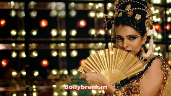 , Miss Lovely Movie Stills - Niharika Singh