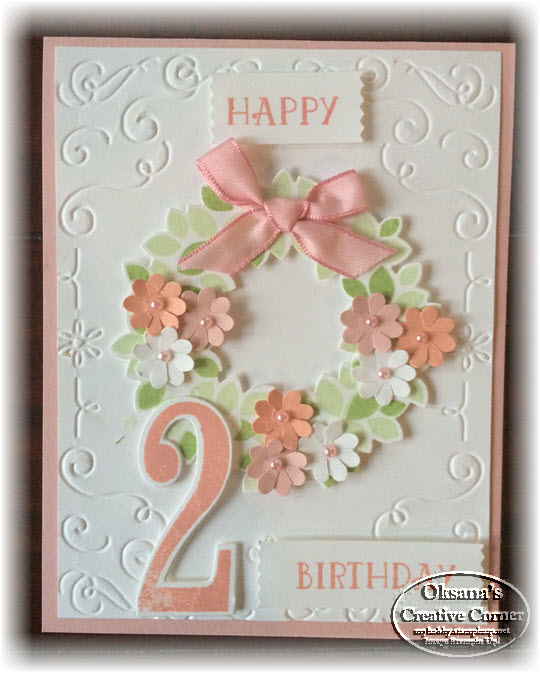 Oksanas Creative Corner Birthday Card For Baby Girl