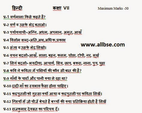 Cbse 2014 sample free sa2 class papers english 10 download for