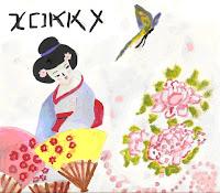 Японская поэзия хокку