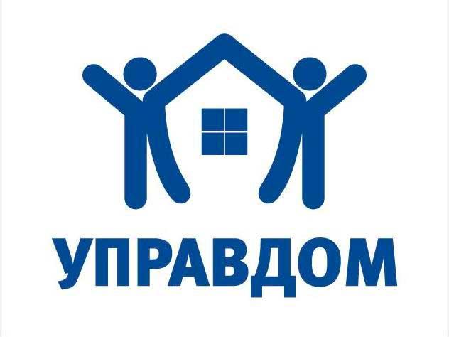 Форум «Управдом» пройдёт в Сергиевом Посаде 25 марта