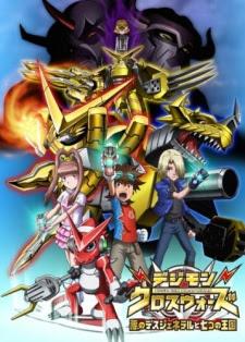 Digimon Xros Wars-Hunters Latino
