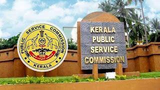 Kerala PSC Syllabus
