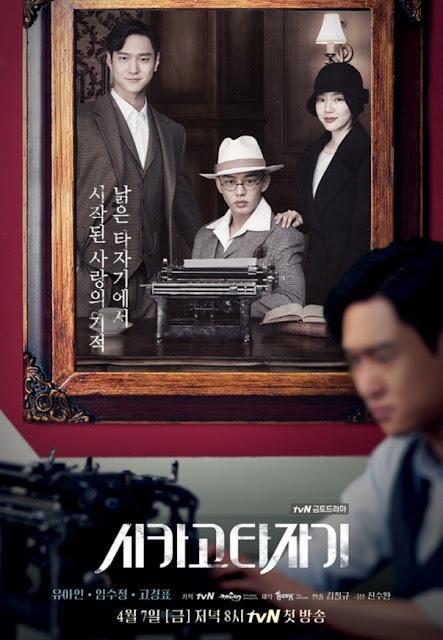Sinopsis Chicago Typewriter / Sikago Tajagi (2017) - Serial TV Korea Selatan
