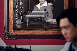 Chicago Typewriter / Sikago Tajagi / 시카고 타자기 (2017) - Korean Drama Series