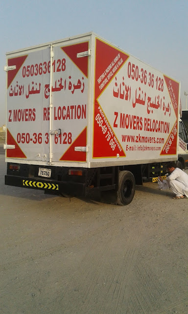 http://specialmovers.blogspot.ae/