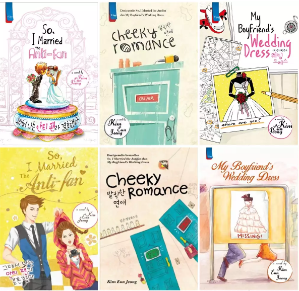 Korean books complement tastes of young readers | Korea Blog