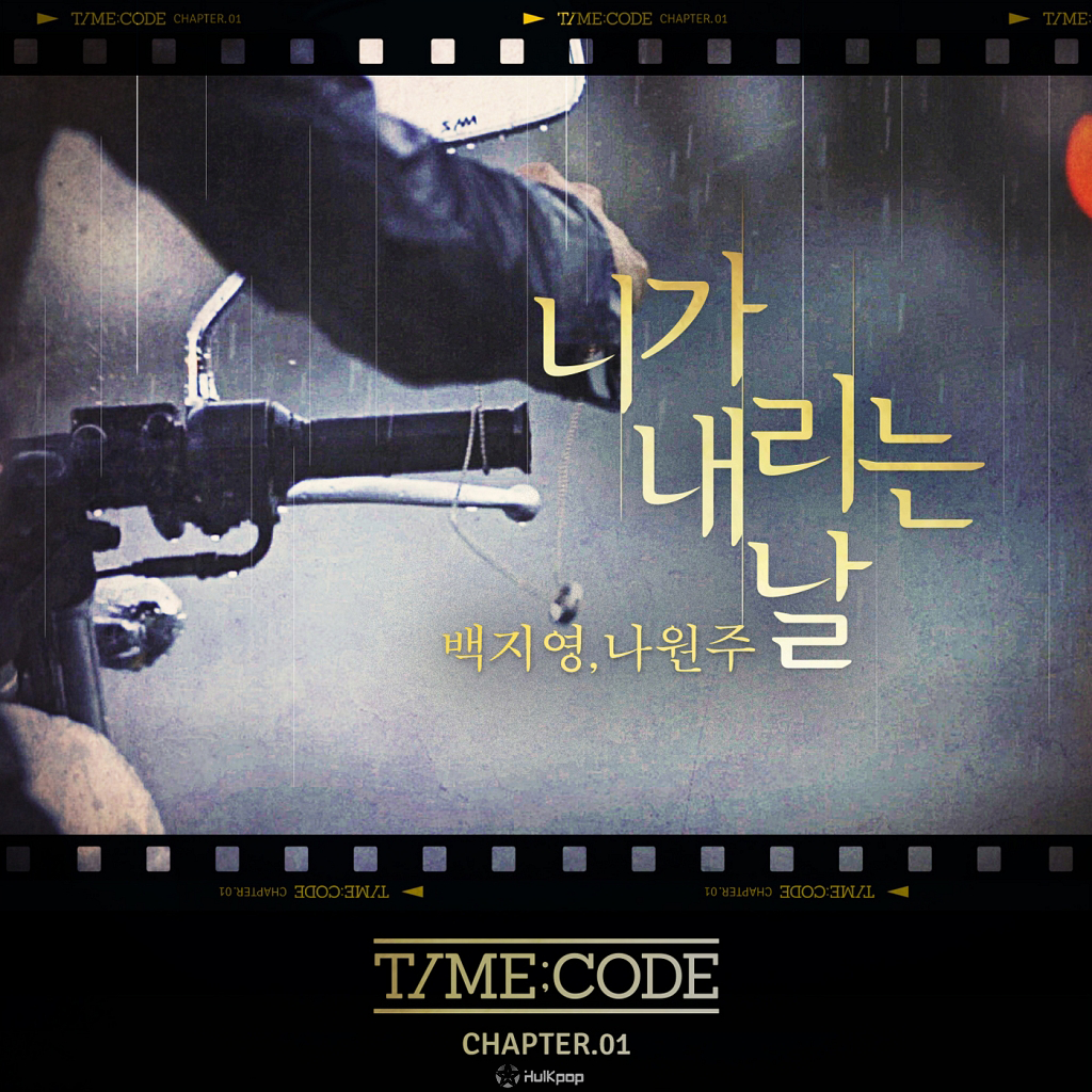 [Single] Baek Ji Young, Na Won Ju – Time;code Chapter I