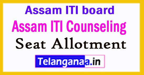 Assam ITI Counseling Seat Allotment 2017