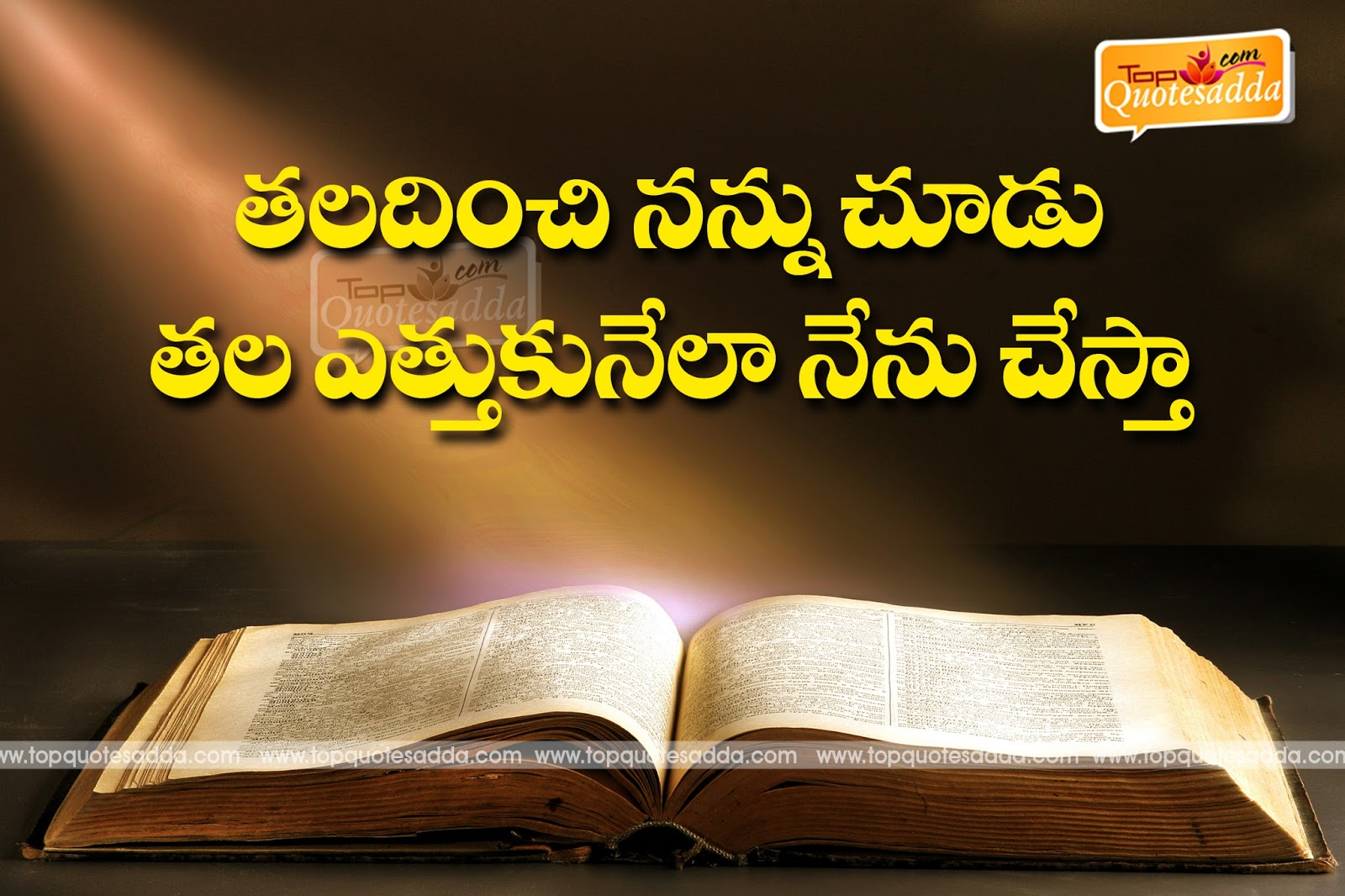 the gallery for gt quotations on education telugu