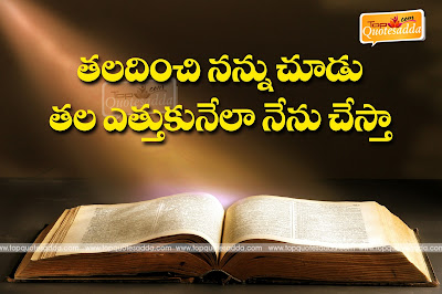 best educational quotes for students in telugu language