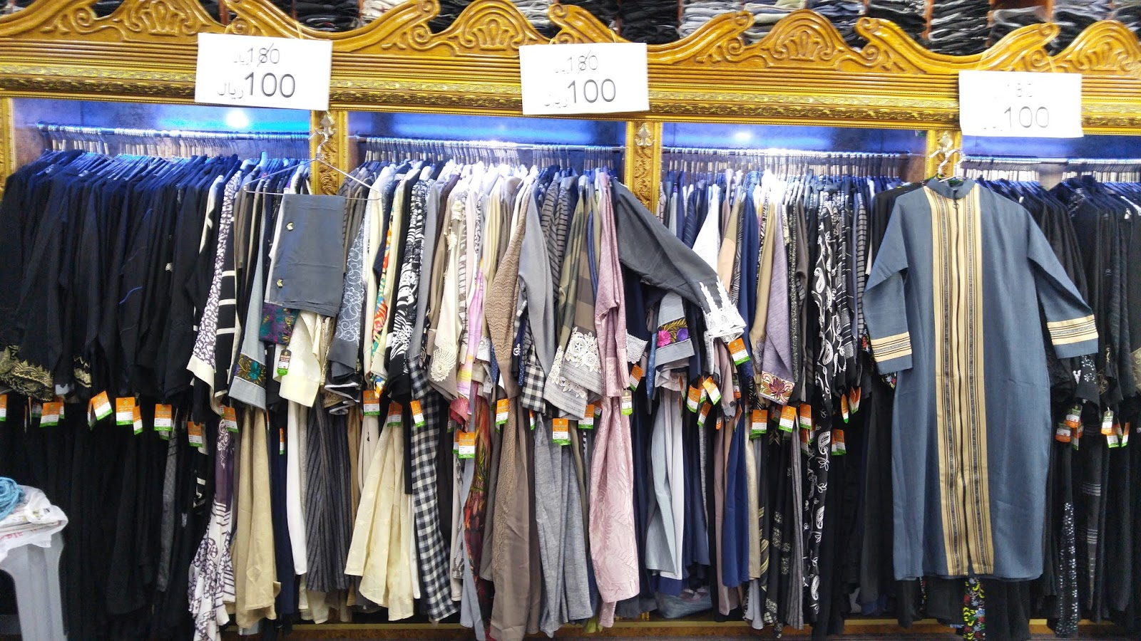 SUSIE of ARABIA: Abaya Fashions in Jeddah