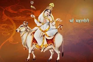 maa-mahagauri-puja-vidhi-vrat-katha-aarti-mantra