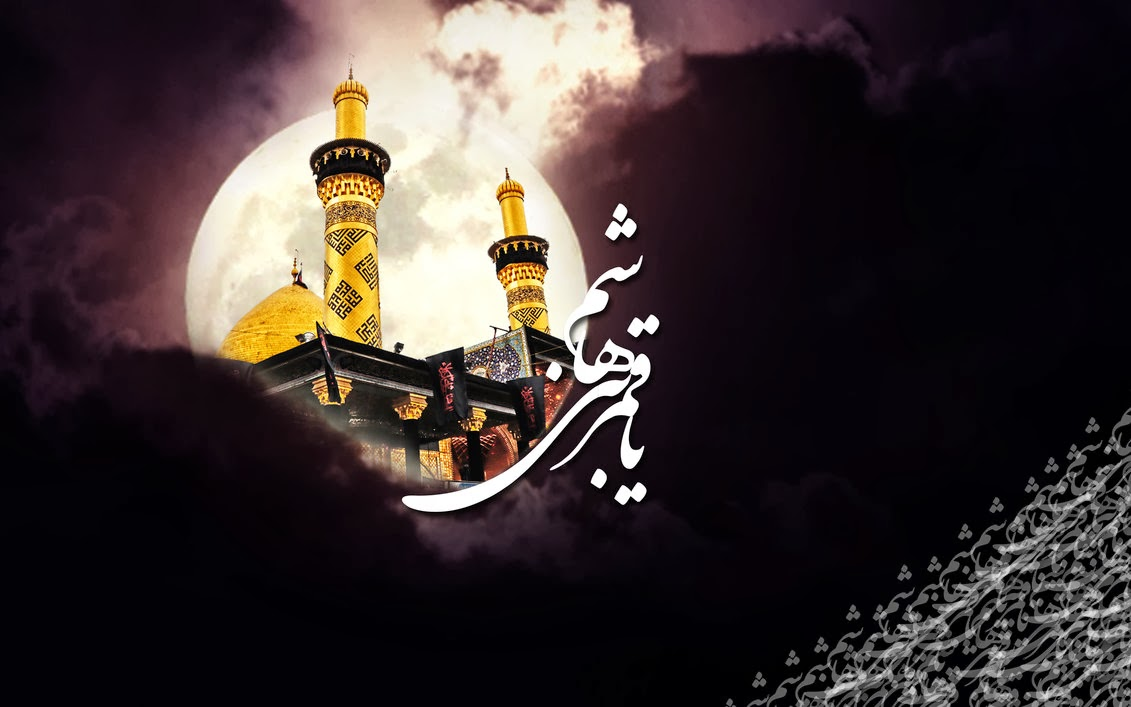 Non Muslim Perspective On The Revolution Of Imam Hussain: HMPN Entertainment ★ : Ya Imam Hussain (as