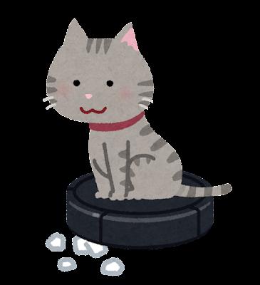 ロボット掃除機に乗る猫のイラスト