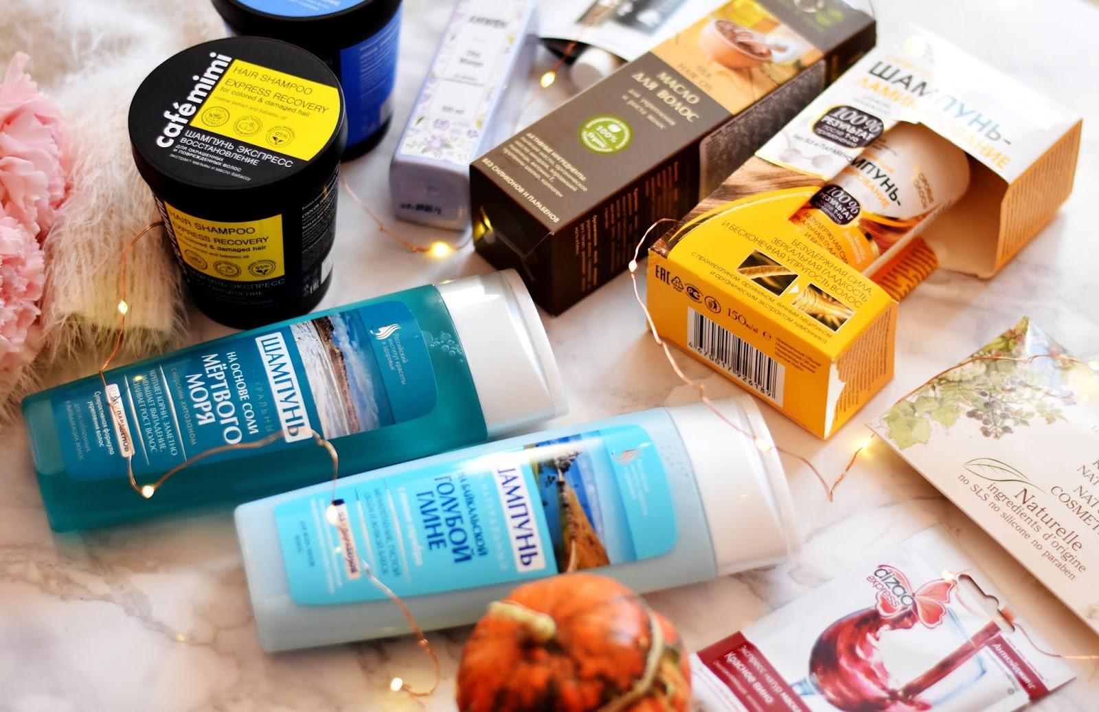 Fitokosmetik szampon z niebieska glinka