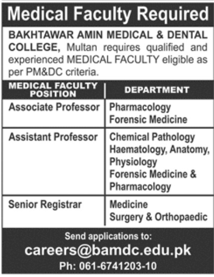 Bakhtawar Amin Medical & Dental College Jobs