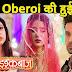 Upcoming Twist : Shivaansh Sonia's mehendi ceremony Varun super irked in Ishqbaaz