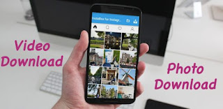 Download Instabox Apk For Android Free