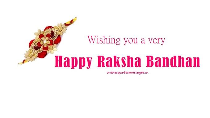 { 15+ Beautiful } Happy Raksha Bandhan Images for Sister Brother in HD
