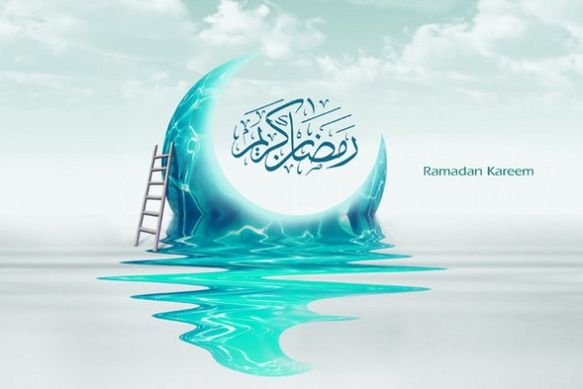 Beautiful Wallpapers With Quotes In Urdu Islamic Blog About Muslims Ramadan Wallpapers 2015