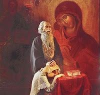 молитва исповеди