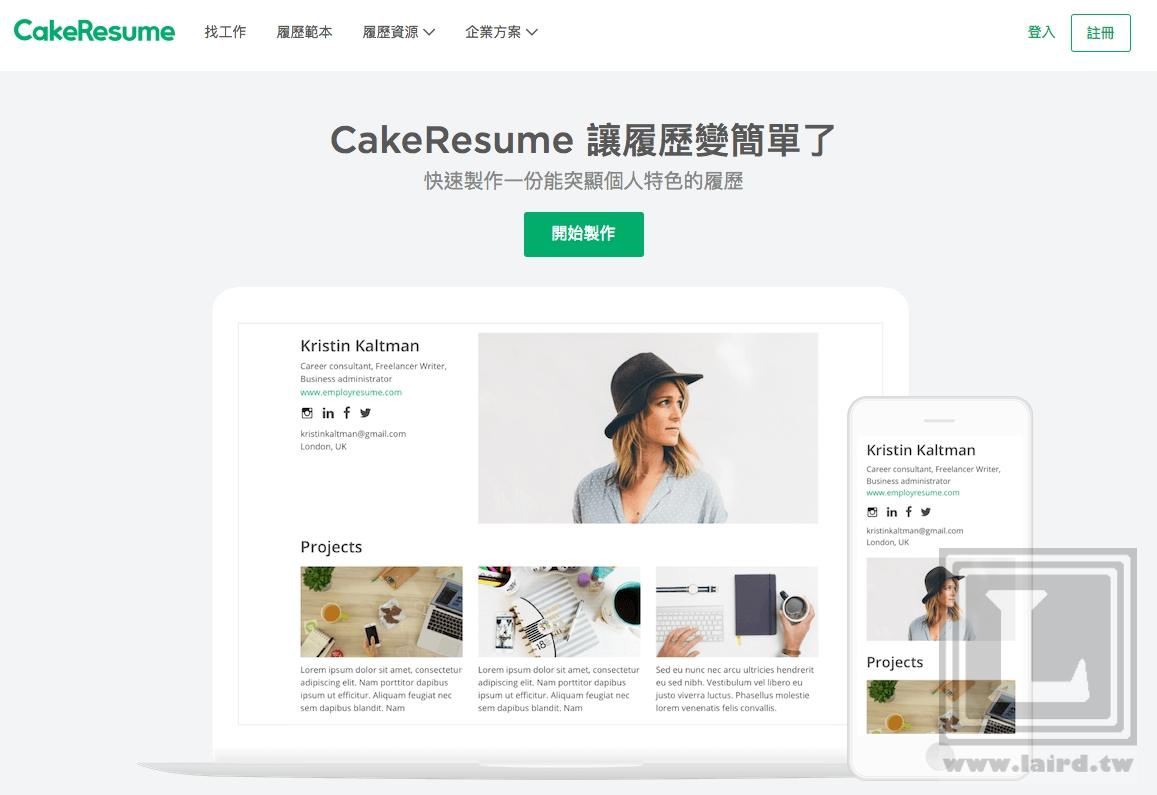 「cakeresume」的圖片搜尋結果