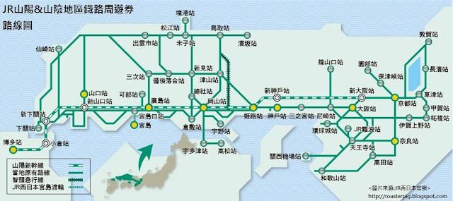 JR山陽&山陰地區鐵路周遊券路線圖