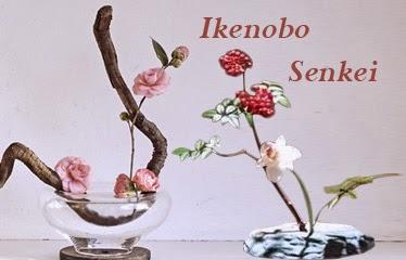 Arreglos florales con el estilo desarrollado por Ikenobo Senkei