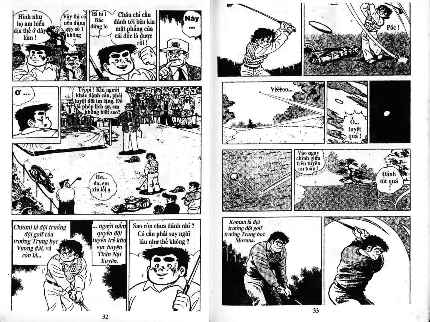 Ashita Tenki ni Naare chapter 3 trang 15