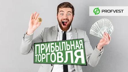 Кандидаты: CyberInvest – 18,3% чистой прибыли за 9 дней!