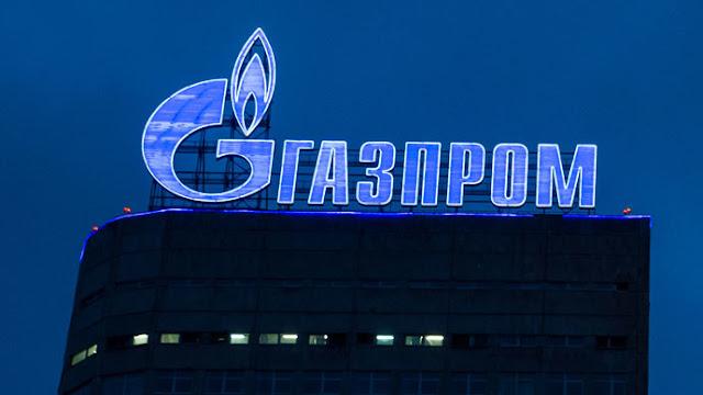Actividades económicas primarias de Rusia, Gazprom