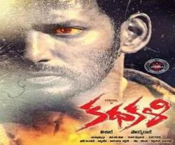 Vishal's Kathakali (2016) Telugu Mp3 Songs Free Download